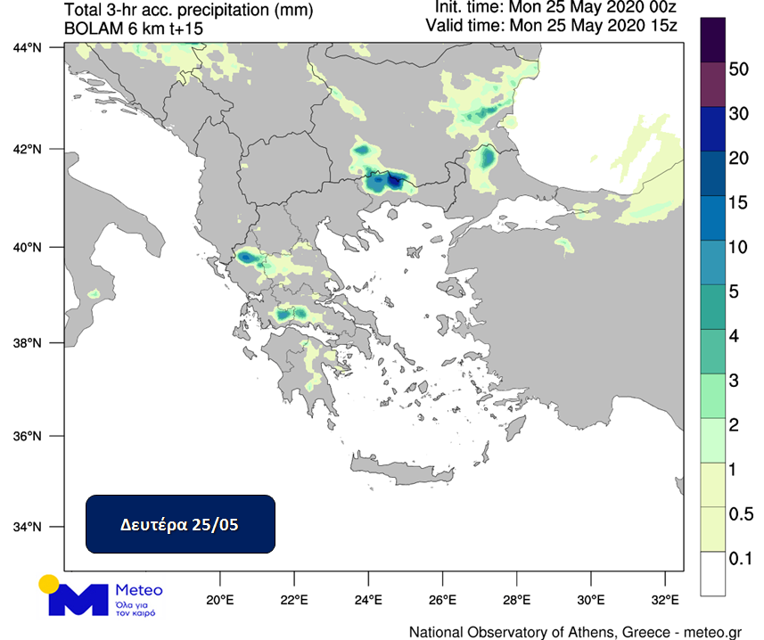 https://www.meteo.gr/UploadedFiles/articlePhotos/MAY20/25May.PNG