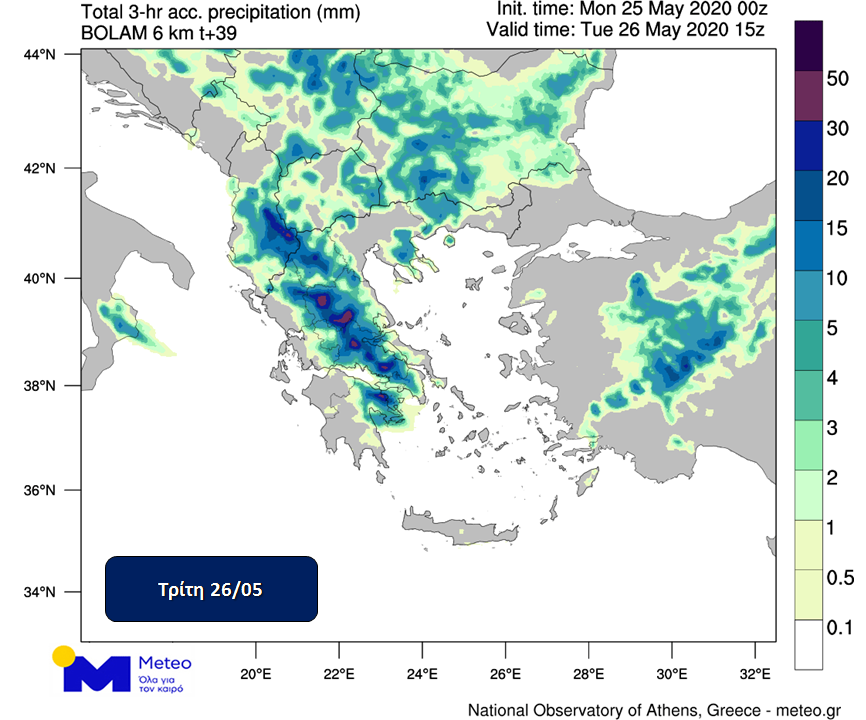 https://www.meteo.gr/UploadedFiles/articlePhotos/MAY20/26May.PNG