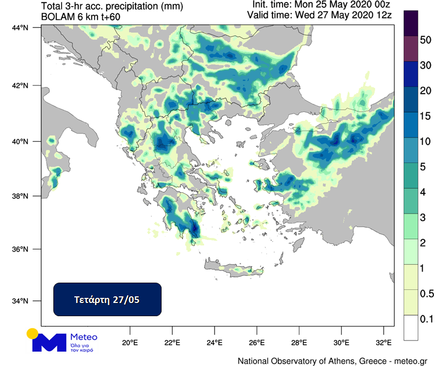 https://www.meteo.gr/UploadedFiles/articlePhotos/MAY20/27May.PNG