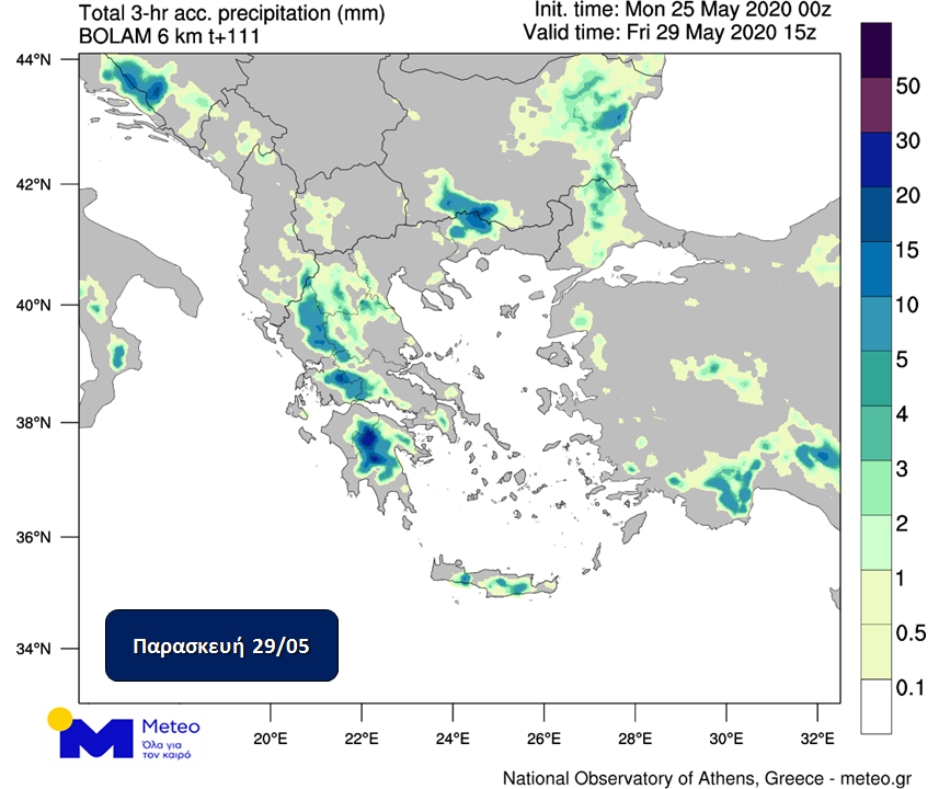 https://www.meteo.gr/UploadedFiles/articlePhotos/MAY20/29May.PNG