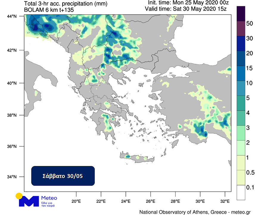 https://www.meteo.gr/UploadedFiles/articlePhotos/MAY20/30May.PNG