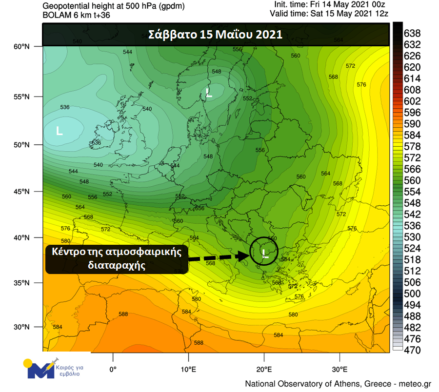 https://www.meteo.gr/UploadedFiles/articlePhotos/MAY21/20210514_500hPa.png