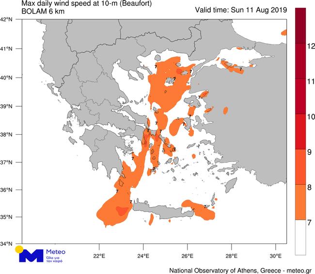 5e7fd91f4d8 meteo.gr: N Ο Καιρός - Μετεωρολογικές προγνώσεις για την Ελλάδα