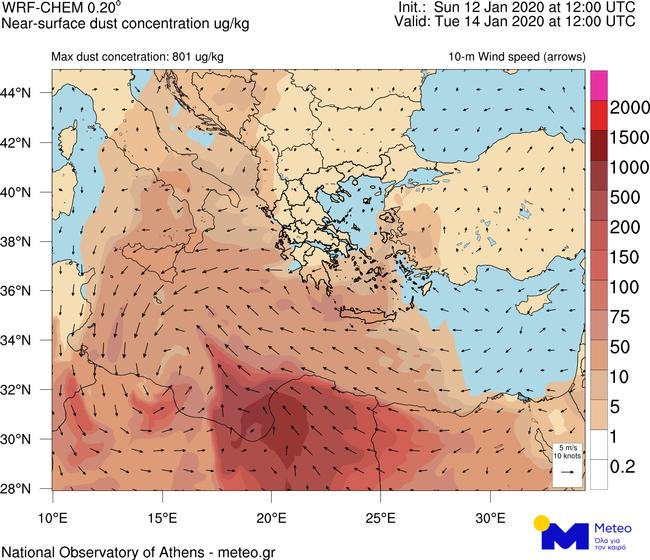 Έκτακτο δελτίο επιδείνωσης καιρού: Καταιγίδες, χαλάζι, άνεμοι από Τετάρτη - εικόνα 3