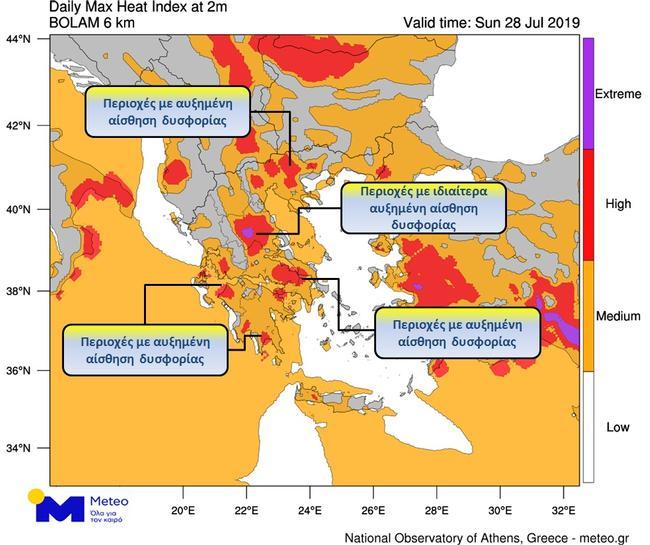 54865295f Σύμφωνα με τα διαθέσιμα προγνωστικά στοιχεία, τη Δευτέρα 29/07 οι  θερμοκρασίες θα διατηρηθούν σε υψηλά επίπεδα, ενώ την Τρίτη 30/07 σε  αρκετές περιοχές θα ...