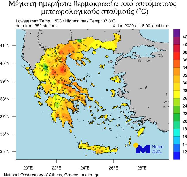 Στη Λάρισα καταγράφηκε η υψηλότερη θερμοκρασία στη χώρα σήμερα - Που έφτασε ο υδράργυρος